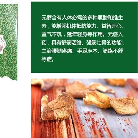 食用菌类4盒装