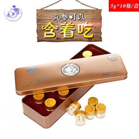 人参纯粉片玫瑰金铁盒