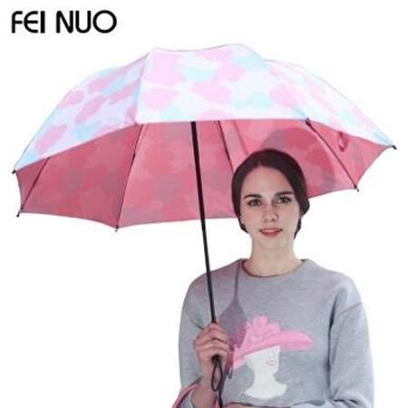菲诺/FEI NUO 创意彩云晴雨伞 FN-336-D