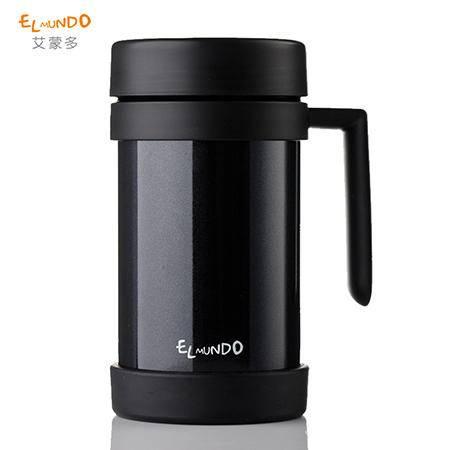 艾蒙多 不锈钢高真空保温杯 500ML ELMO-500