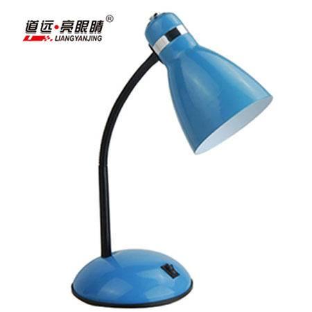 道远•亮眼睛 美式LED简易款家居照明台灯 MT-006 含5W白光灯源