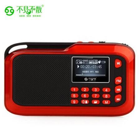 不见不散 迷你便携外放插卡收音机/MP3播放器 LV390
