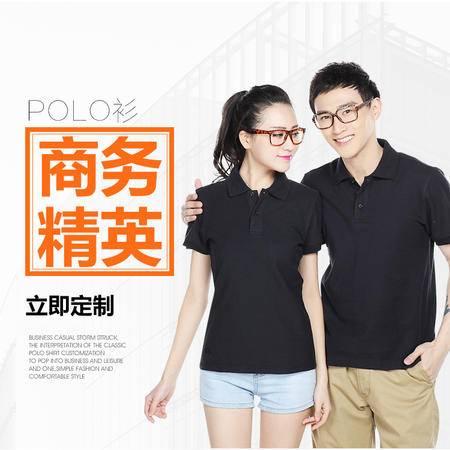 炫米 男女款T恤私人定制LOGO 免费设计