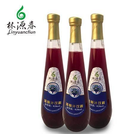 林源春828蓝莓汁饮料