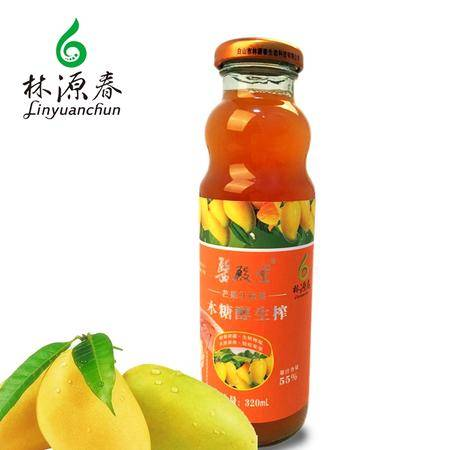 木糖醇生榨芒果果汁