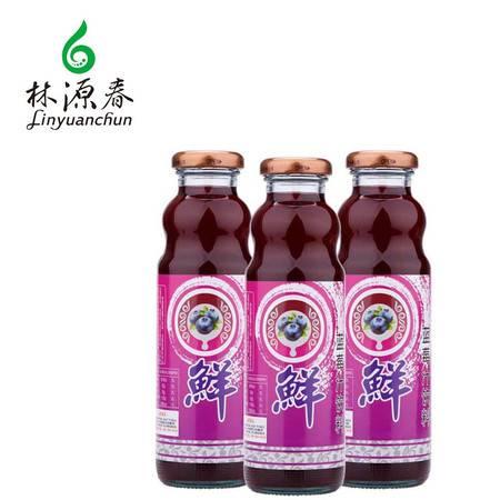 林源春鲜蓝莓汁饮料