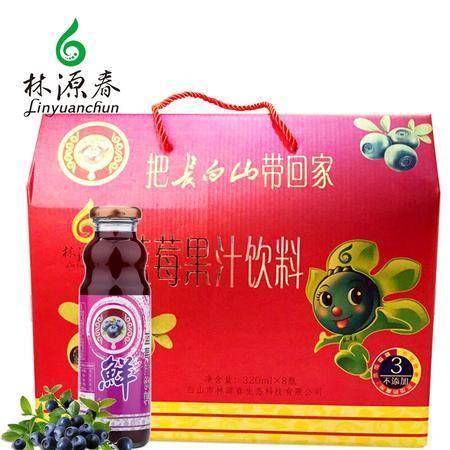 林源春鲜蓝莓汁饮料(红色)