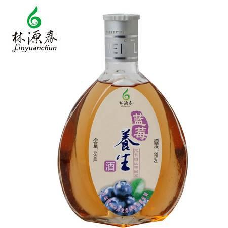 蓝莓养生酒(普瓶)38°