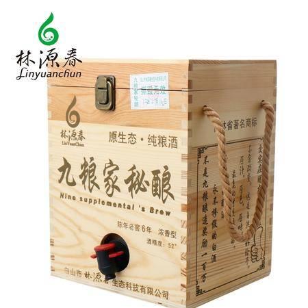 九粮家秘酿(木盒)52°