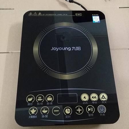 Joyoung/九阳 C22-L2D 九阳触控电磁炉电池炉灶火锅家用正品