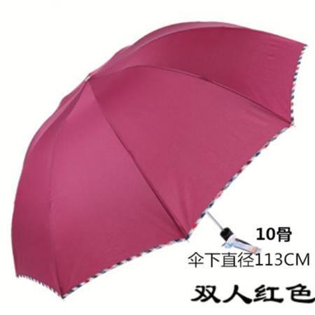 邮乐萍乡馆天堂伞 3311E碰超大晴雨伞强力拒水防晒三折伞商务男士伞包邮