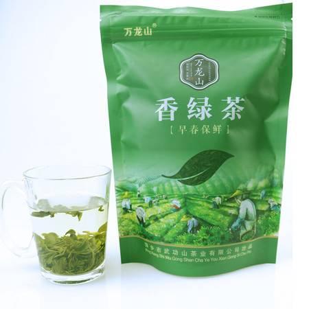 邮乐萍乡馆万龙山牌香绿茶(250g)两包起售包邮