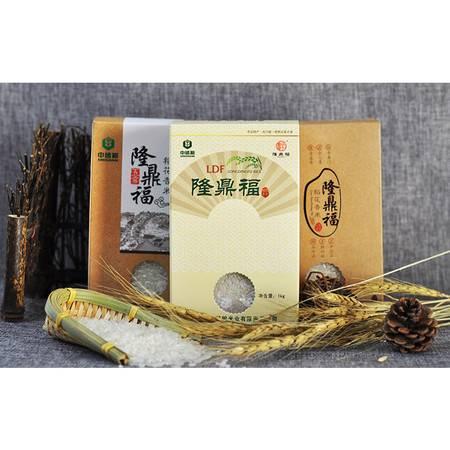 中储粮 隆鼎福稻花香大米1kg 3种混合装  五常稻花香大米 东北大米3kg黑龙江五常大米
