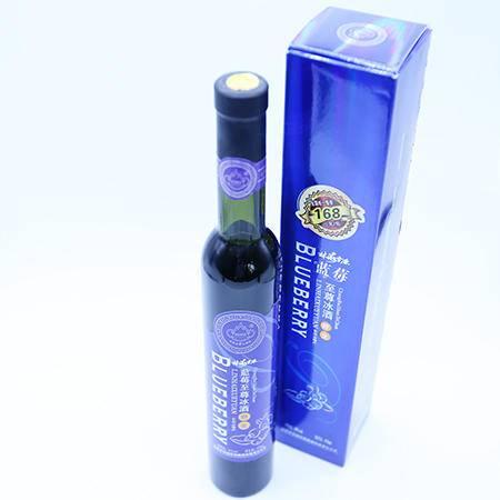 蓝莓至尊冰酒375ml
