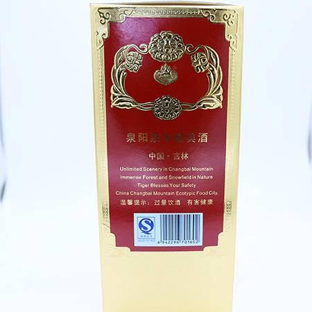 鸿运当头白酒500ml