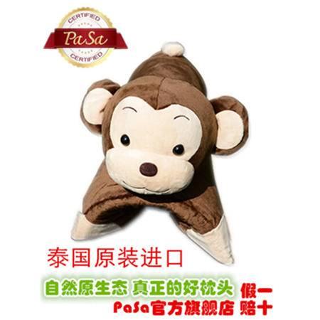 Pasa Latex泰国进口天然乳胶卡通枕