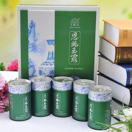 花枝山牌恩施玉露绿茶(清韵)250克盒装
