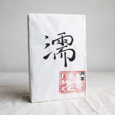 布朗阳山老营房 云南普洱茶生茶砖 500克 共享系列私房茶相濡