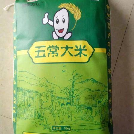 稻花香 绿色 有机 5KG袋装