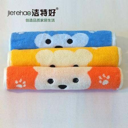 洁特好 家庭毛巾 家用毛巾浴巾 儿童毛巾 情侣毛巾 家庭套装3条 套装 3条装洁特好 家庭毛巾 家