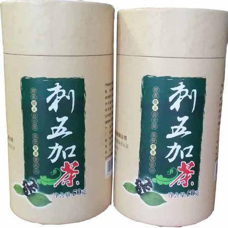 【长白山馆】(邻泉王)安神补脑抗疲劳刺五加茶50g