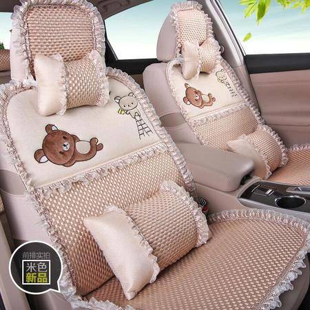 ST卡通01冰丝款汽车坐垫 夏季可爱小熊新款座垫四季内饰用品