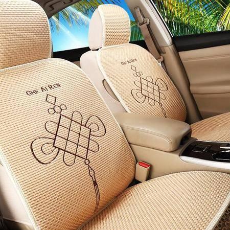 CAR中国结冰丝汽车坐垫 新款四季垫卡通夏季座垫座套内饰用品