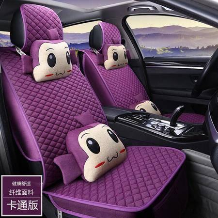HT亚麻卡通款猴子汽车坐垫 四季新款座垫座套子内饰用品饰品