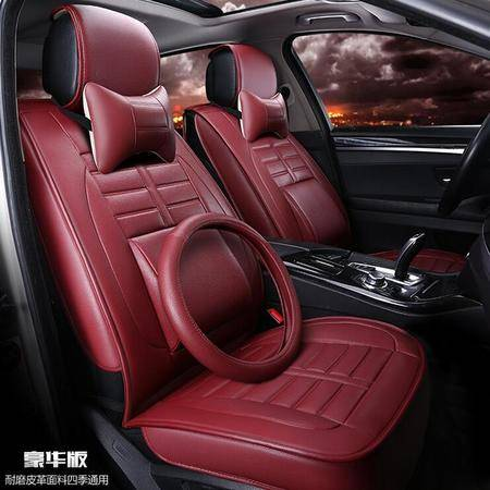 MJL全皮革A-1四季汽车坐垫 新款高档座垫座套子内饰用品饰品