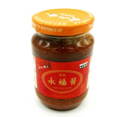 永福酱(菇松)