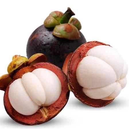 【泰国原产地进口】 山竹 5斤装 超甜超糯 热带新鲜水果