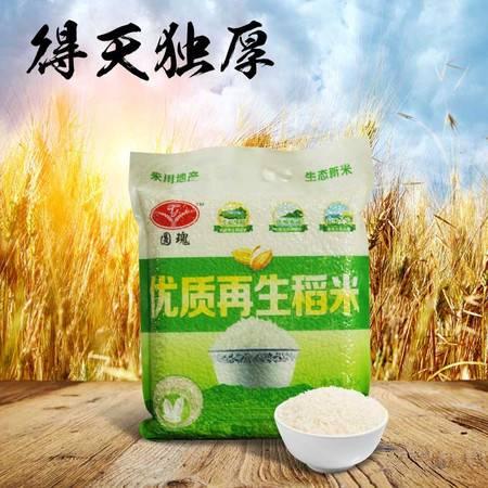 永川馆 圆瑰优质再生稻米2.5KG