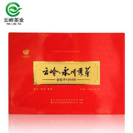 永川馆 永川秀芽 尚品200G红木盒