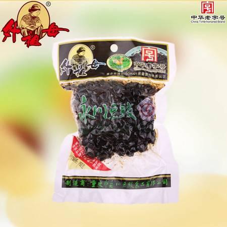 永川馆 永川豆豉150g