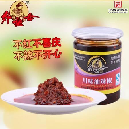 永川馆 永川豆鼓 拉罐油辣椒260g