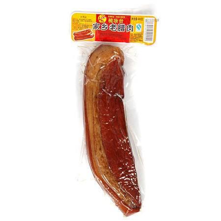 梳妆台  川味腊肉400g+五香腊猪耳200g 腊味组合