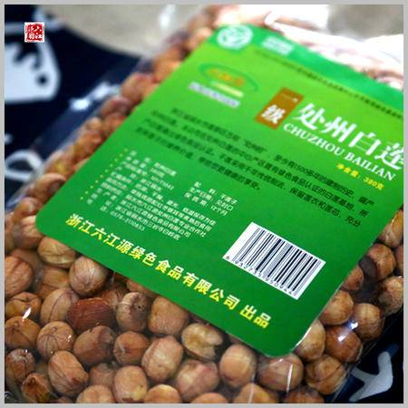 六江源 绿色食品处州白莲 一级380克