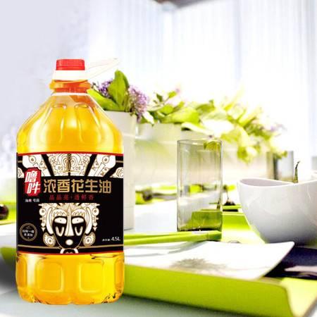 海南特产  噜吽花生油4.5L