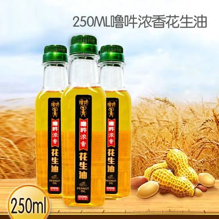 海南特产  噜吽浓香花生油250ML