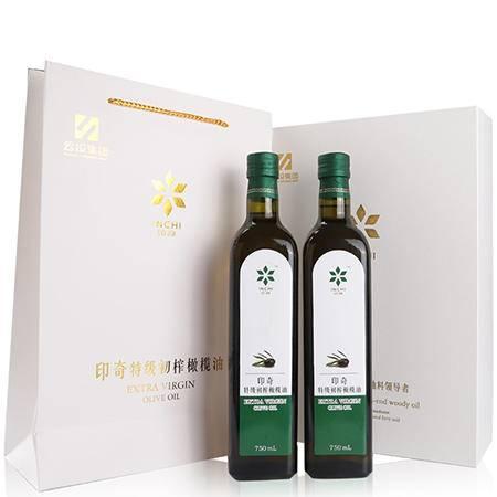 西双版纳印奇特级初榨橄榄油食用油精装礼盒750mlX2