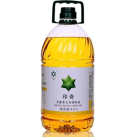 西双版纳印奇非转基因美藤果玉米调和油食用油4.6L