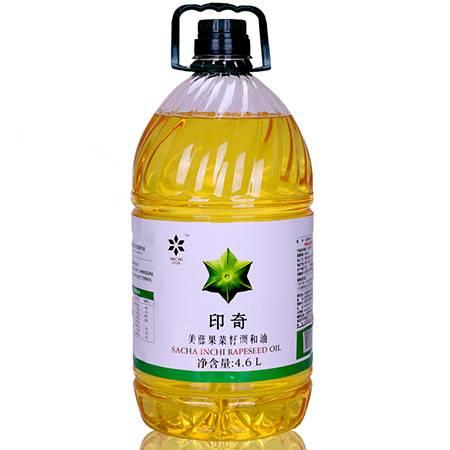 西双版纳印奇非转基因美藤果菜籽调和油非食用油4.6L