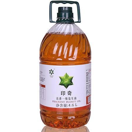 西双版纳印奇非转基因浓香一级花生油食用油4.6L