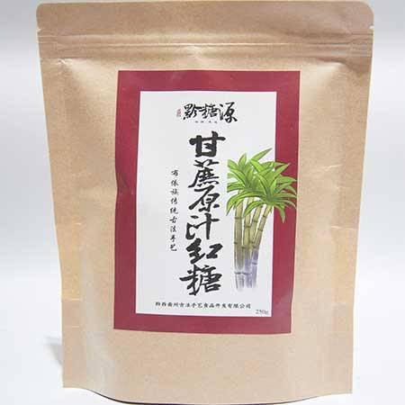 布依族传统古法手艺黔糖源甘蔗原汁红糖