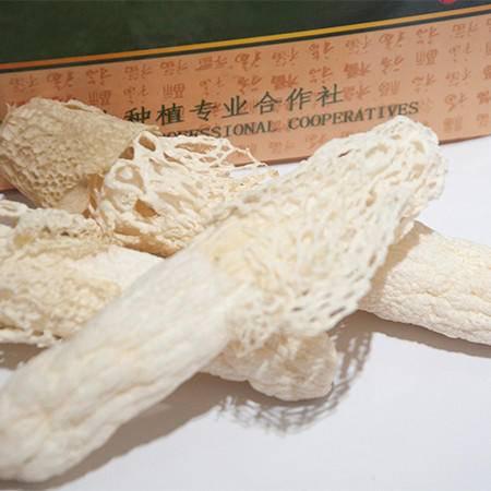 精选贵州特产竹荪(义龙三合)