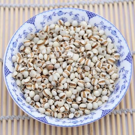 贵州兴义特产新鲜白薏米薏仁米糯薏仁玉仁药食两用粗粮