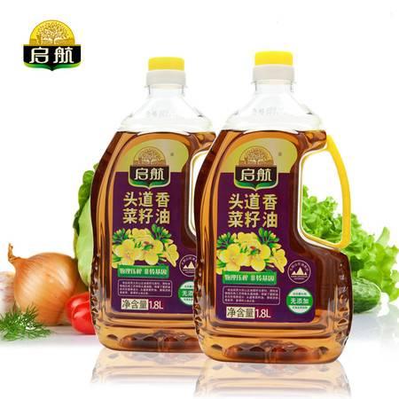 启航【年末囤货】头道香菜籽油1.8L*2瓶共3.6L桶装 非转基因