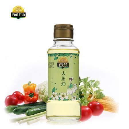 启航 天然野生山茶油145ml玻璃瓶装 山茶油食用 非转基因压榨