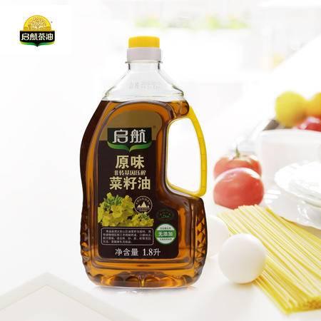 启航 非转基因原味菜籽油1.8L桶装 食用油