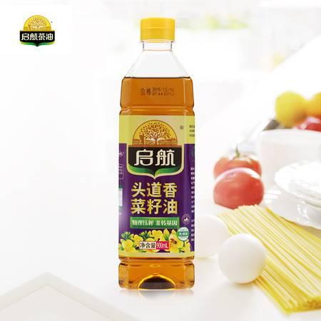启航【年末囤货】头道香菜籽油 900ml*2共1.8L桶装 食用油 非转基因压榨